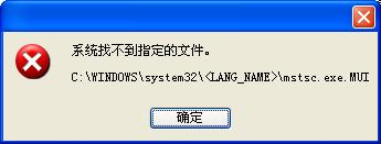 C:\WINDOWS\system32\<LANG_NAME>\mstsc.exe.MUI