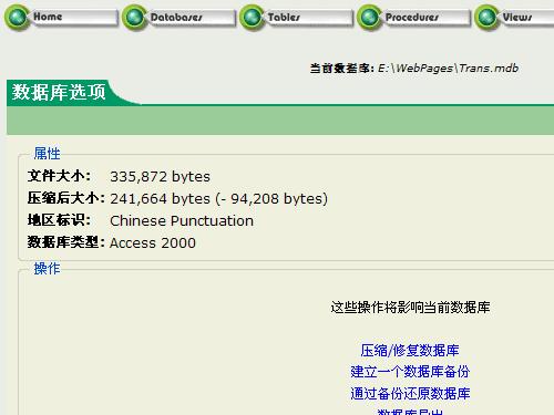 Stp Database Administrator