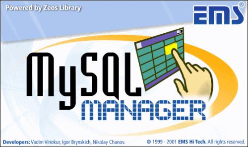 MySQL 图形化管理器-EMS MySQL Manager Lite