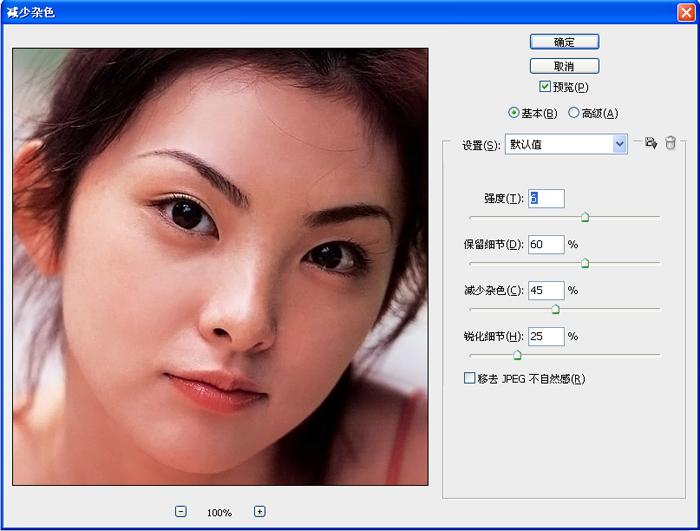 Photoshop 美女照片 让人心动的美女